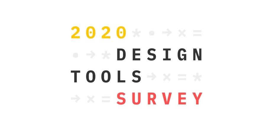 2020 Design ToolsSurvey