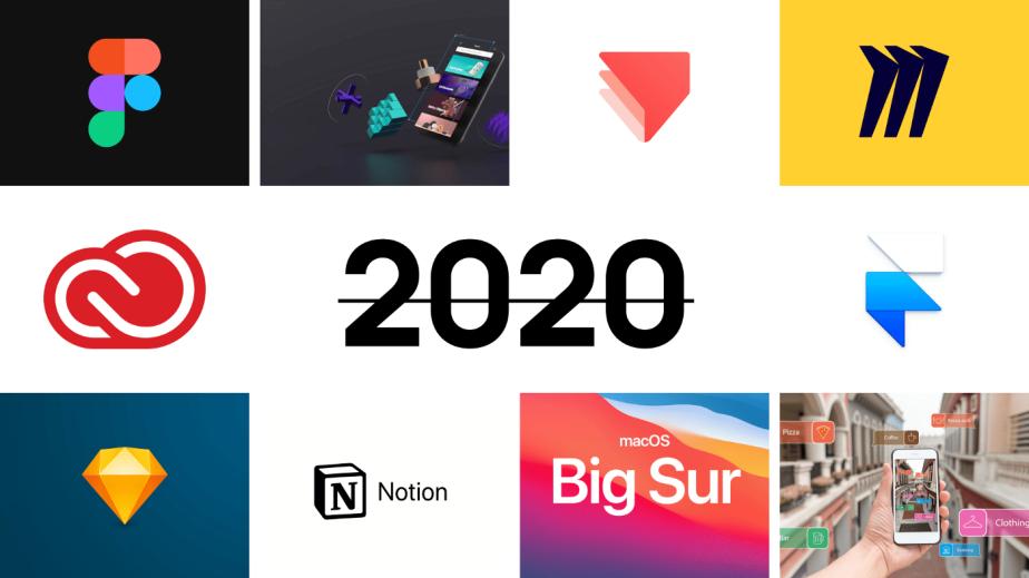2020 디자인 씬의 의미 있는 툴의변화