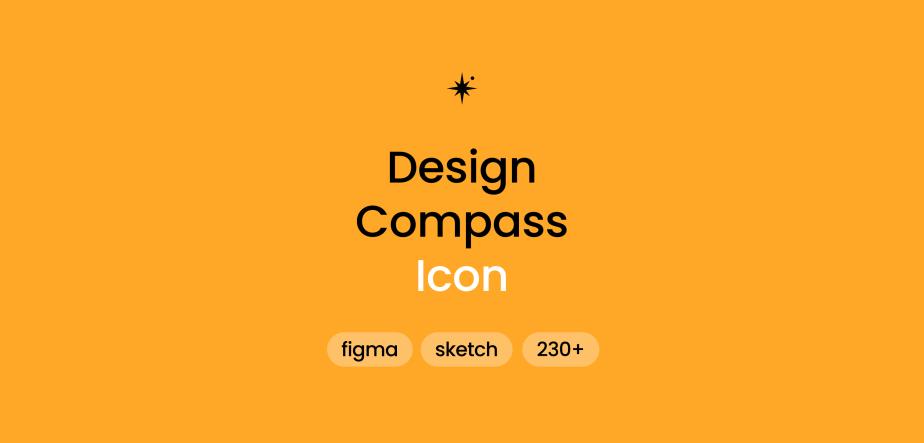 디자인 나침반 아이콘