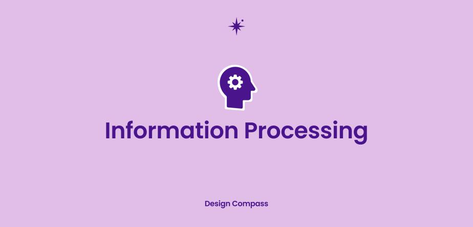 정보 처리 InformationProcessing
